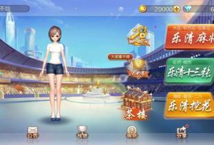 深圳棋牌游戏开发公司深度解析棋牌游戏软件开发