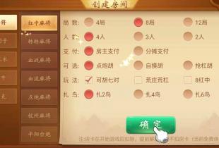 常见的棋牌游戏app开发界面UI设计有哪些类型?