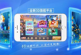 杭州棋牌定制开发怎么选择好的棋牌游戏开发公司?