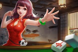 想做一款棋牌游戏如何找一家好的棋牌APP开发公司?