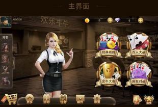 杭州棋牌游戏平台开发应该怎么选择开发公司?