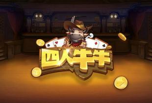 杭州棋牌app开发公司开发棋牌游戏有哪些步骤?