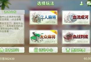 在杭州怎么选择一家靠谱的棋牌APP开发公司?