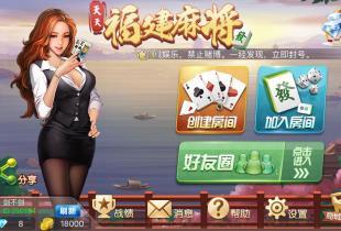 手机棋牌游戏软件的开发流程