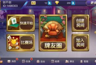 棋牌app开发价格多少才是合理的?
