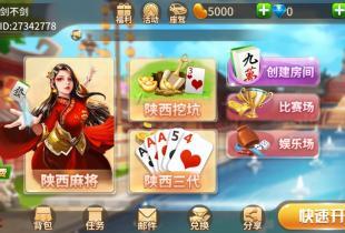 棋牌游戏开发与棋牌app开发的区别