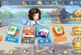 棋牌游戏开发:杭州娱乐行业app解决方案
