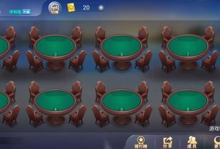 找杭州大擎科技有限公司做棋牌app开发靠谱吗?