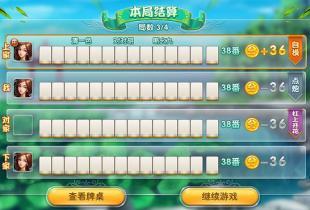棋牌游戏外包公司定制开发棋牌游戏的价格由哪些因素决定?