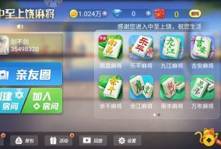 南宁棋牌游戏开发公司平台:为什么同一家公司需要多个独立APP开发