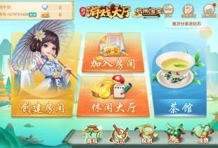 杭州棋牌开发公司:目前棋牌游戏类APP广告形式优劣势