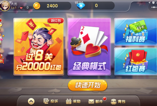 广州APP开发商阐述查房价APP的功能