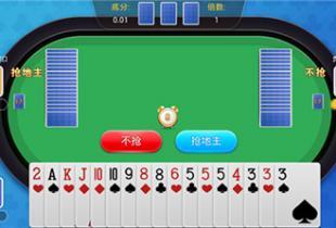 怎样开发棋牌游戏软件?