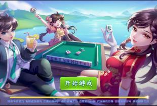 安卓棋牌游戏制作流程,附无代码棋牌游戏定制开发公司