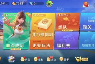 如何选择棋牌游戏开发公司定制开发含直播功能的棋牌app