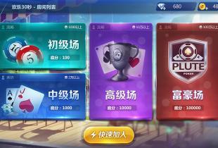 怎么样做棋牌游戏app?棋牌游戏制作运营需要多少钱?
