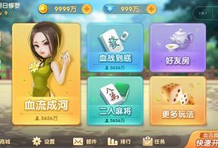棋牌游戏开发公司:盘点中秋佳节最热门的APP
