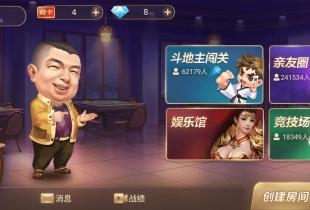 南昌棋牌游戏软件开发如何选择商家?