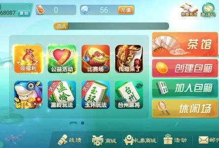 杭州棋牌软件开发要做哪些准备工作?
