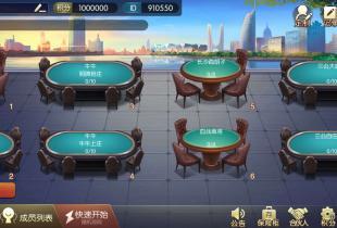 南京:专业棋牌游戏开发,知道这三点棋牌流量不愁