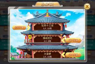 邯郸专业棋牌游戏开发,贵的棋牌差异大吗?
