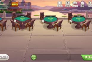 开发棋牌游戏的好处与弊端
