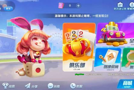 重庆正规棋牌游戏开发会面临那三大问题?