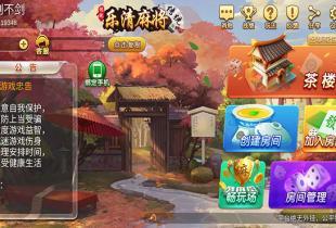 贵阳棋牌游戏开发_开发棋牌游戏app好还是网页版好?