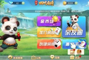 邯郸专业棋牌游戏开发公司:如何辨别棋牌开发商是否专业?