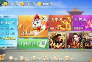 贵阳棋牌游戏开发_棋牌app开发有哪些优点?