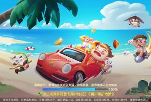 南昌棋牌游戏软件开发是如何只做,开发需要多久?