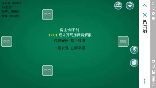 H5棋牌游戏平台