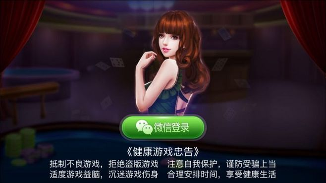 杭州棋牌开发公司哪个好?