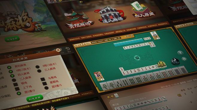 投资需谨慎,投资棋牌游戏app开发应该怎么理性选择!