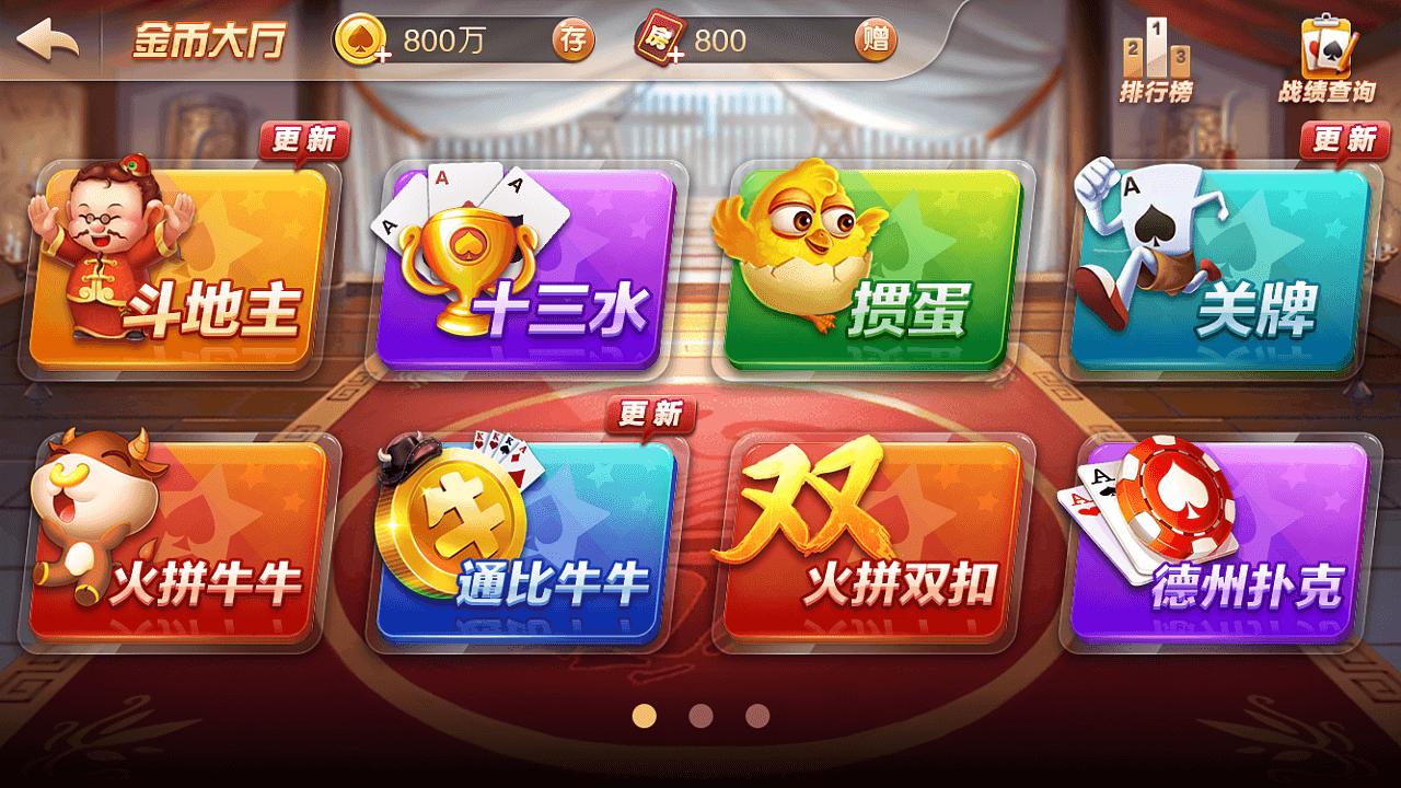 在杭州如何找到自己心仪的棋牌游戏定制开发公司!
