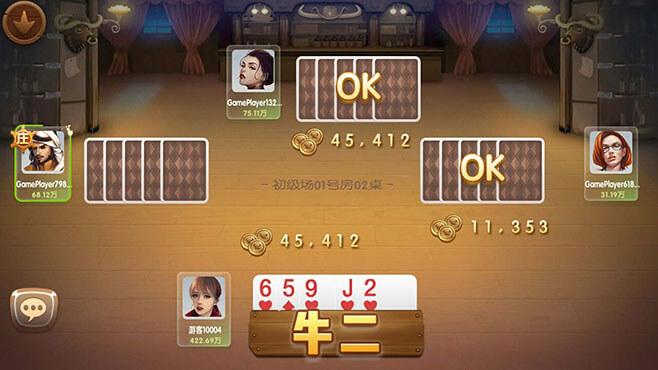 棋牌游戏开发在杭州怎么找到正规的棋牌游戏开发公司?