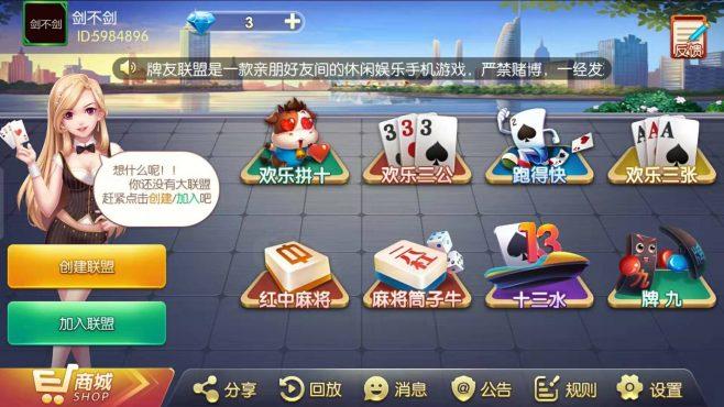 自己开发一款棋牌游戏需要考虑到哪些成本?