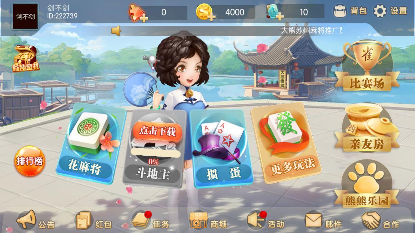 如何在杭州选择棋牌游戏定制开发公司?