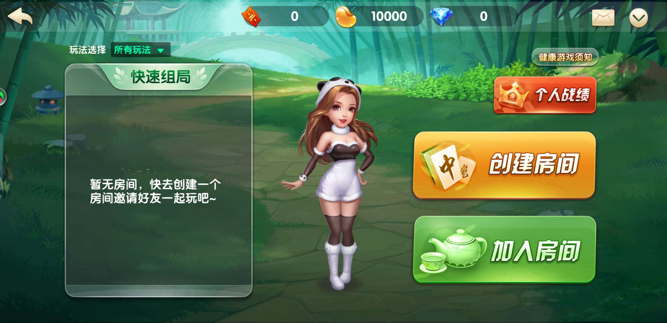 棋牌app开发报价几千元的棋牌app开发公司能选吗?
