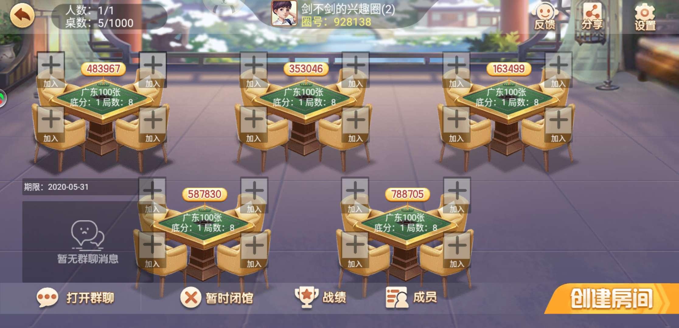 一款好的棋牌游戏开发很重要,但运营更重要!