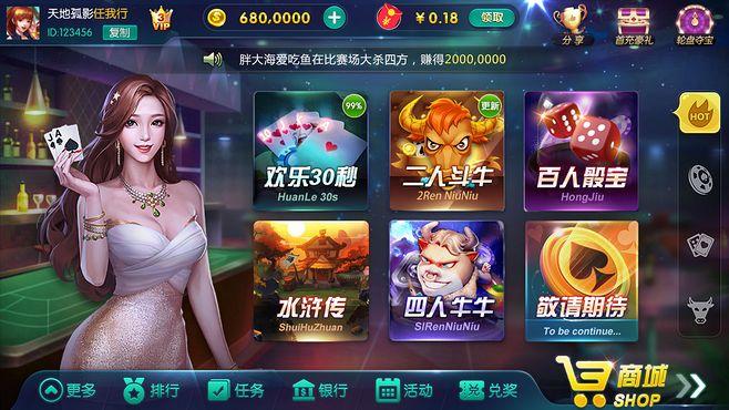 杭州棋牌开发-棋牌游戏后台开发解决方案