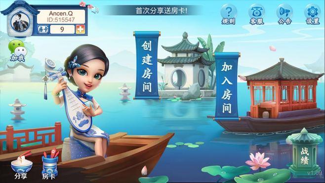 传统手机棋牌游戏开发与新式棋牌游戏定制开发的区别