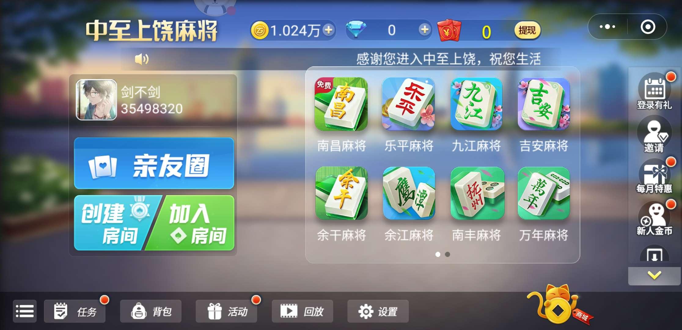 开发棋牌游戏app为什么要进行市场调查?
