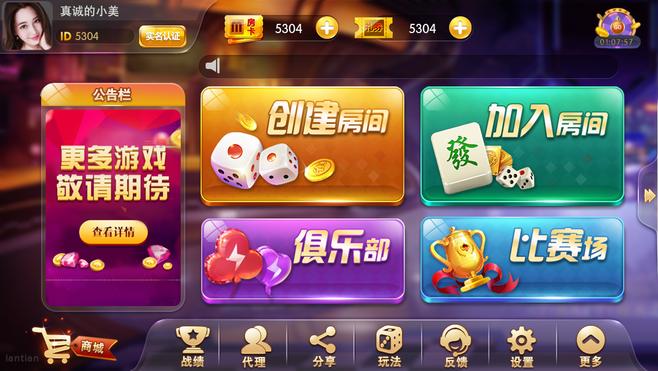 房卡棋牌开发app棋牌游戏定制开发有价值的几个功能特点