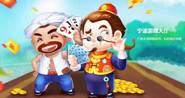 开发一个棋牌游戏需要多少钱?3种棋牌游戏软件开发方式价格对比