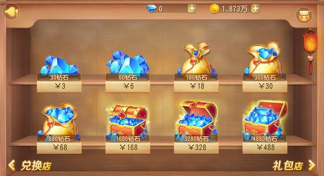 开发模式决定棋牌游戏开发价格费用是多少!