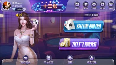 游戏棋牌软件开发平台_棋牌游戏app开发不同的五个方面