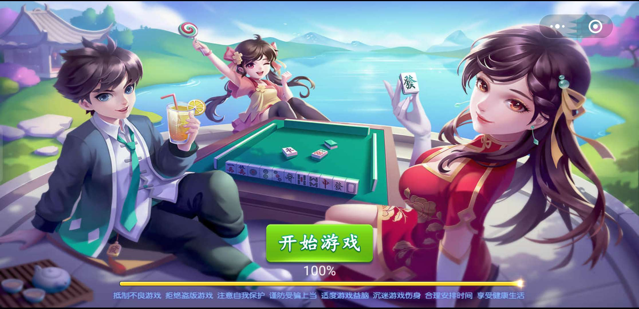 微信棋牌游戏小程序开发流程