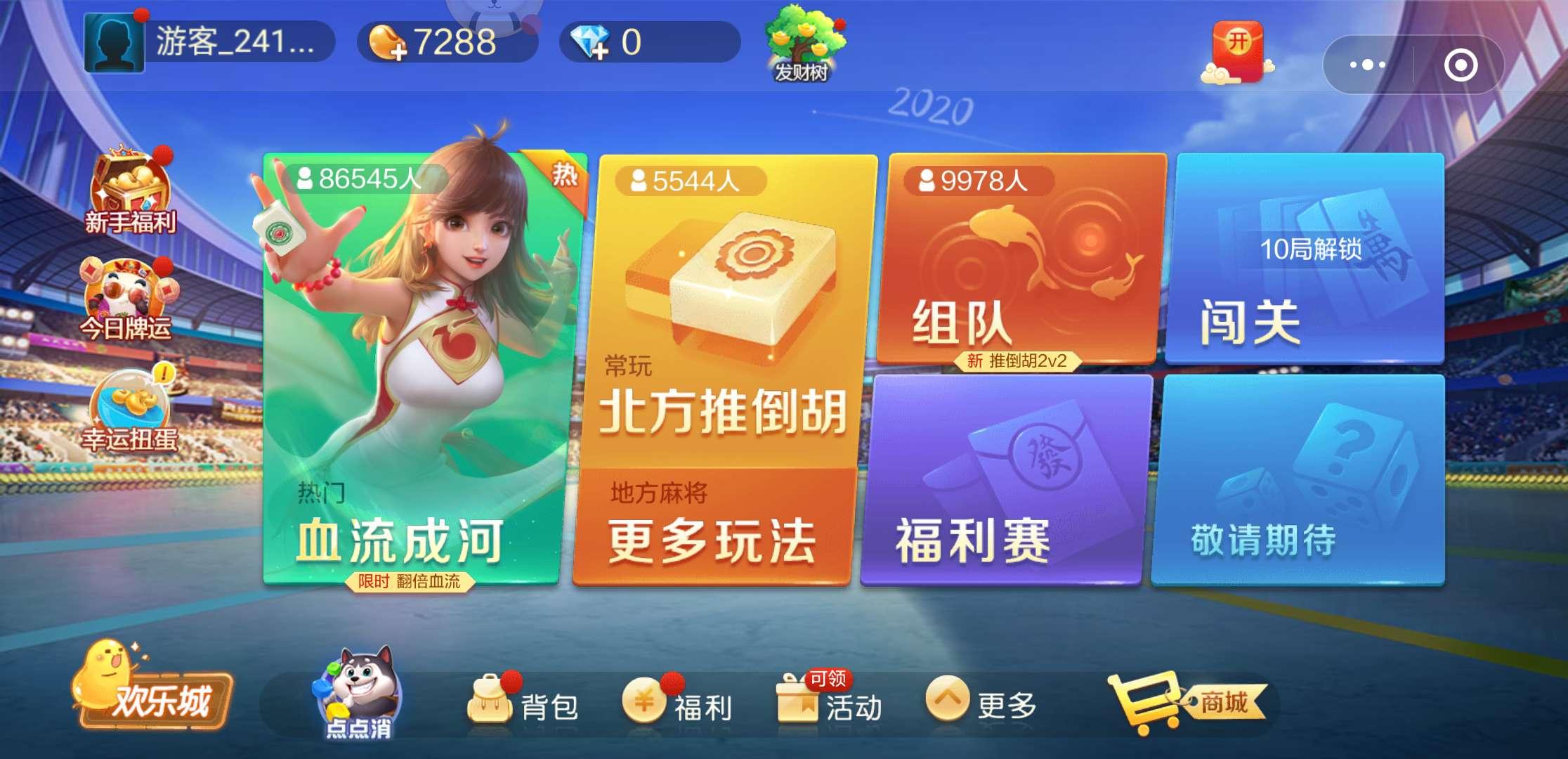 中山棋牌游戏开发公司哪家好,如何辨别开发商好不好?