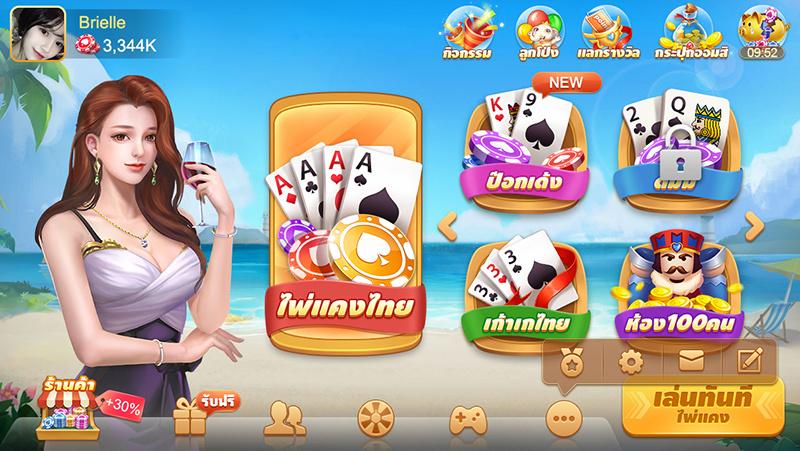 十大棋牌游戏开发科技公司排名
